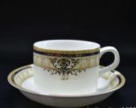 花式骨瓷咖啡杯